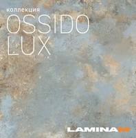 Ossido Laminam в толщине 3,5 мм