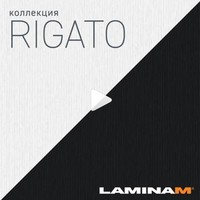 Новая толщина 3 мм в коллекции Rigato Laminamrus